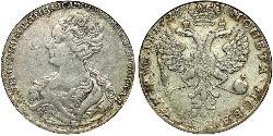 1 Rublo Imperio ruso (1720-1917) Plata Catalina I (1684-1727)