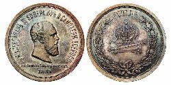 1 Rublo Imperio ruso (1720-1917) Plata Alejandro III (1845 -1894)