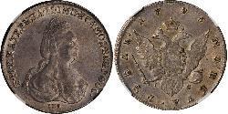 1 Rublo Imperio ruso (1720-1917) Plata Catalina II (1729-1796)
