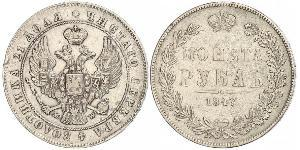 1 Rublo Imperio ruso (1720-1917) Plata Nicolás I (1796-1855)
