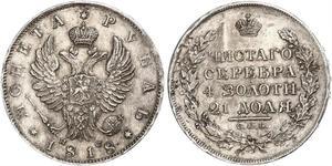 1 Rublo Imperio ruso (1720-1917) Plata Alejandro I (1777-1825)