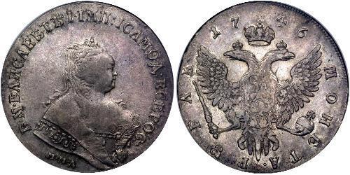 1 Rublo Imperio ruso (1720-1917) Plata Isabel I (1709-1762)