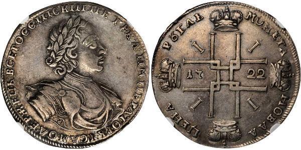 1 Rublo Imperio ruso (1720-1917) Plata Pedro I de Rusia(1672-1725)