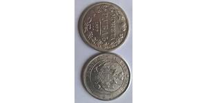 1 Rublo  Plata Nicolás I (1796-1855)
