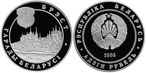1 Rublo Bielorrusia (1991 - )