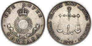 1 Rupee 大英帝国 銀