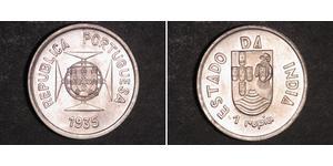 1 Rupee 葡屬印度 (1505 - 1961) 銀