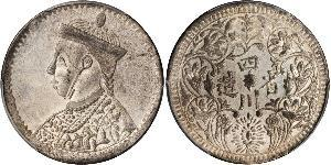 1 Rupee Tibet 銀