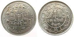 1 Rupee Nepal 銅/镍