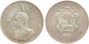 1 Rupee Afrique orientale allemande (1885-1919) Argent