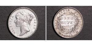 1 Rupee Compagnie anglaise des Indes orientales (1757-1858) Argent Victoria (1819 - 1901)