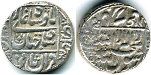 1 Rupee Inde (1950 - ) Argent