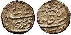 1 Rupee Inde / Compagnie anglaise des Indes orientales (1757-1858) Argent