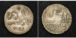 1 Rupee Pays-Bas / Indonésie Argent