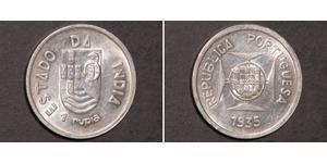 1 Rupee India portoghese (1510-1961) Argento