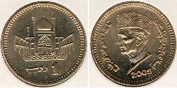 1 Rupee Pakistan (1947 - ) Bronze