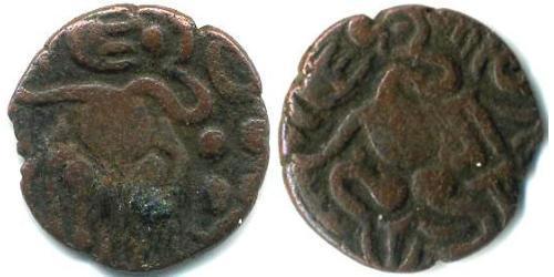 1 Rupee Sri Lanka/Ceylon Copper