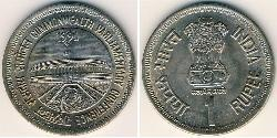 1 Rupee India (1950 - ) Copper/Nickel
