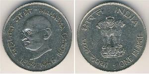 1 Rupee India (1950 - ) Copper/Nickel Mahatma Gandhi