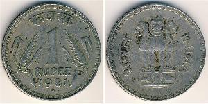 1 Rupee Indien (1950 - ) Kupfer/Nickel