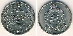 1 Rupee Sri Lanka Kupfer/Nickel