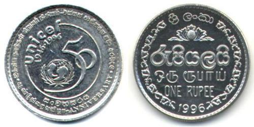 1 Rupee Sri Lanka Kupfer/Nickel