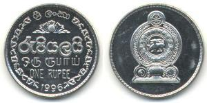 1 Rupee Sri Lanka Messing/Stahl