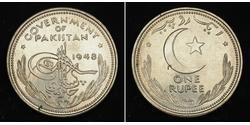 1 Rupee Pakistán (1947 - ) Níquel/Cobre