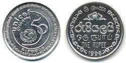 1 Rupee Sri Lanka Níquel/Cobre
