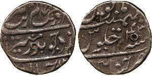 1 Rupee Compañía Británica de las Indias Orientales (1757-1858) / India Plata