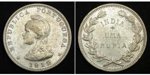1 Rupee India portuguesa (1510-1961) Plata