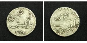 1 Rupee Países Bajos / Indonesia Plata