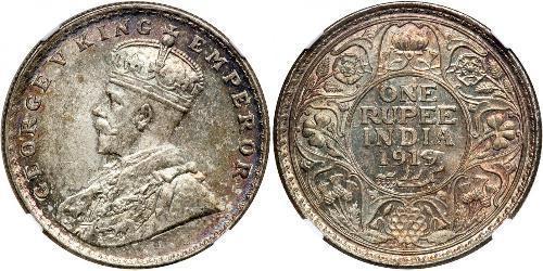 1 Rupee Raj Británico (1858-1947) Plata Jorge V (1865-1936)