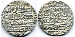 1 Rupee Sultanato de Delhi (1206-1527) Plata
