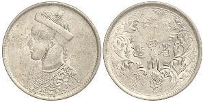 1 Rupee Tíbet Plata
