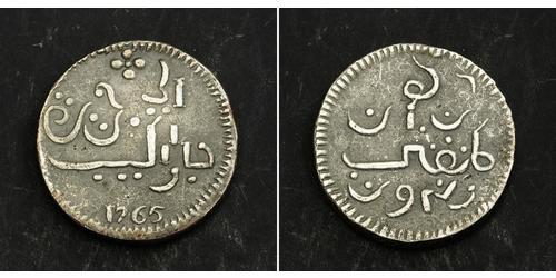 1 Rupee Indonesien / Niederlande Silber