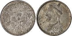 1 Rupee Tibet Silber