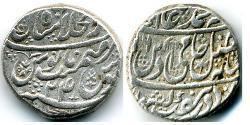 1 Rupee Delhi Sultanate (1206-1527) Silver