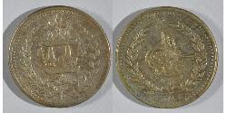 1 Rupee Emirate of Afghanistan (1823 - 1926) Silver