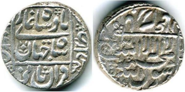1 Rupee India (1950 - ) Silver
