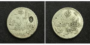 1 Rupee Netherlands / Indonesia Silver