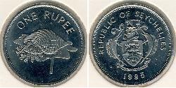 1 Rupee Seychelles