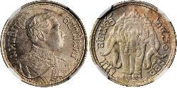 1 Salung / 1/4 Baht Thaïlande Argent Rama VI (1880 – 1925)