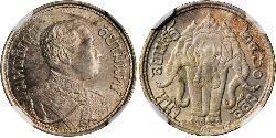 1 Salung / 1/4 Baht Thailandia Argento Vajiravudh (1880 – 1925)