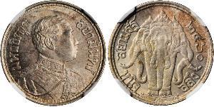 1 Salung / 1/4 Baht Tailandia Plata Vajiravudh (1880 – 1925)