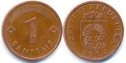 1 Santims Lettonia (1991 - ) Acciaio/Nichel
