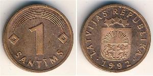1 Santims Lettonie (1991 - ) Acier/Nickel