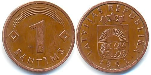 1 Santims Lettonie (1991 - ) Acier/Nickel