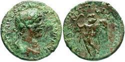 1 Semissis Roman Empire (27BC-395) Bronze Hadrian  (76 - 138)