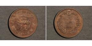 1 Sen Japan Copper